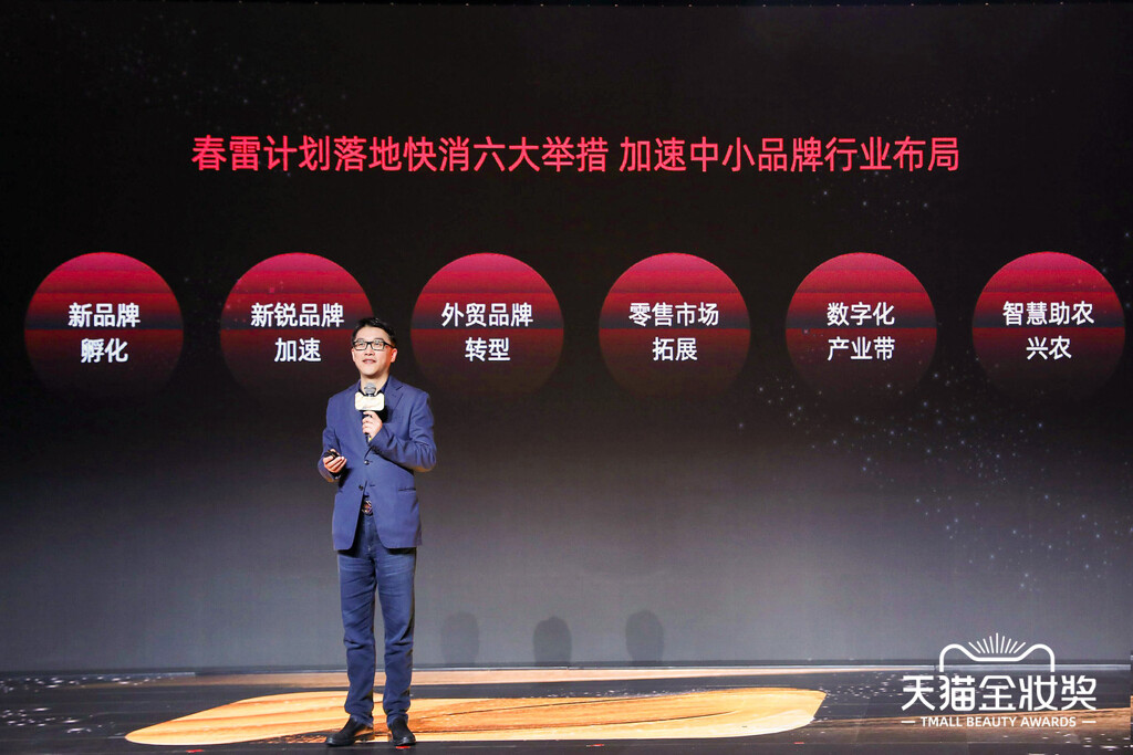 Mike Hu, Alibaba Group vice president and general manager of Tmall Luxury, Fashion and FMCG